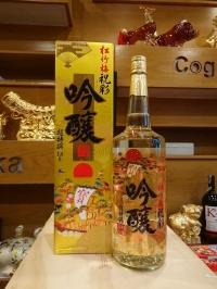 Rượu Nhật Sake Nhập khẩu bán sỉ Tphcm