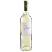 Rượu Vang G7 Trắng Sauvignon Blanc