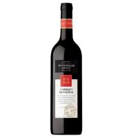 Rượu vang Đỏ Wyndham Bin 868 Cabernet Sauvignon