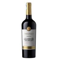 Rượu vang Đỏ Tarapaca Reserva Cabernet Sauvignon