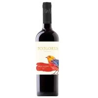 Rượu Vang 7 Colores Cabernet Sauvignon
