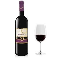 Rượu Vang MESSAPO Negroamaro Salento