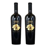 Rượu Vang Tierra De Castilla 1.868 2014