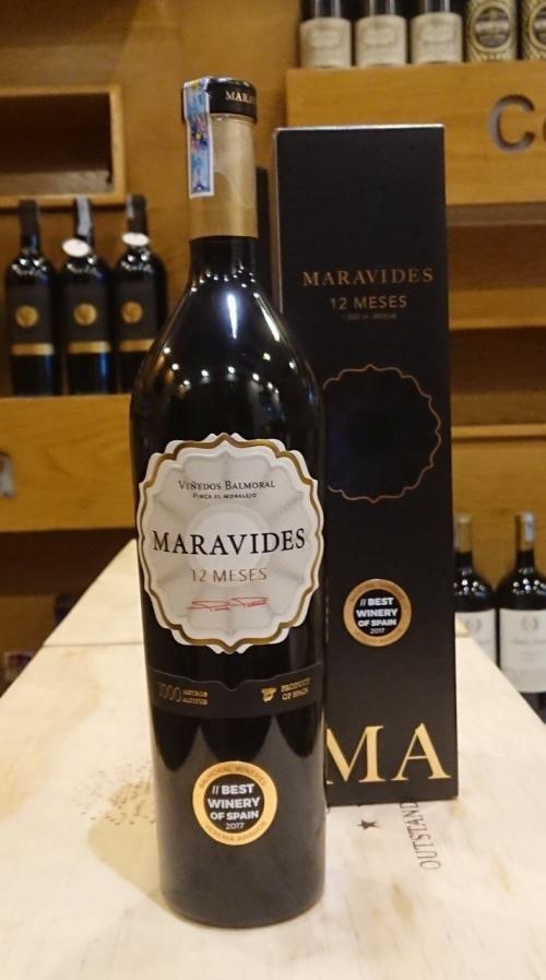 Vang Tây Ban Nha Matavides bán tại Hcm