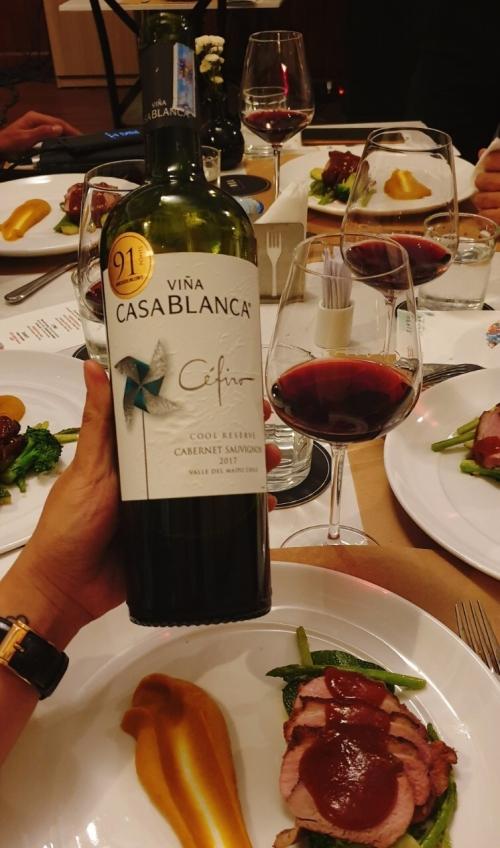 Rượu vang CasaBlanca TPHCM